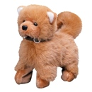 Battery Operated Chow Chow Dog